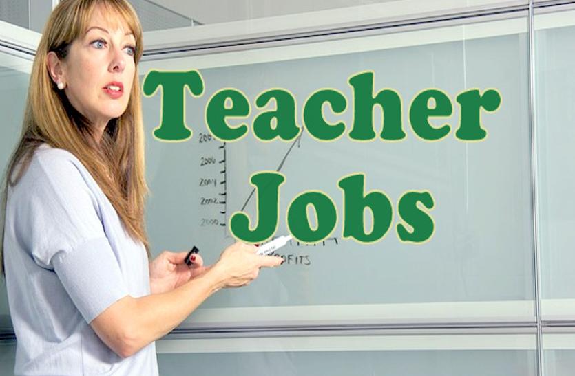 chance-to-become-a-teacher