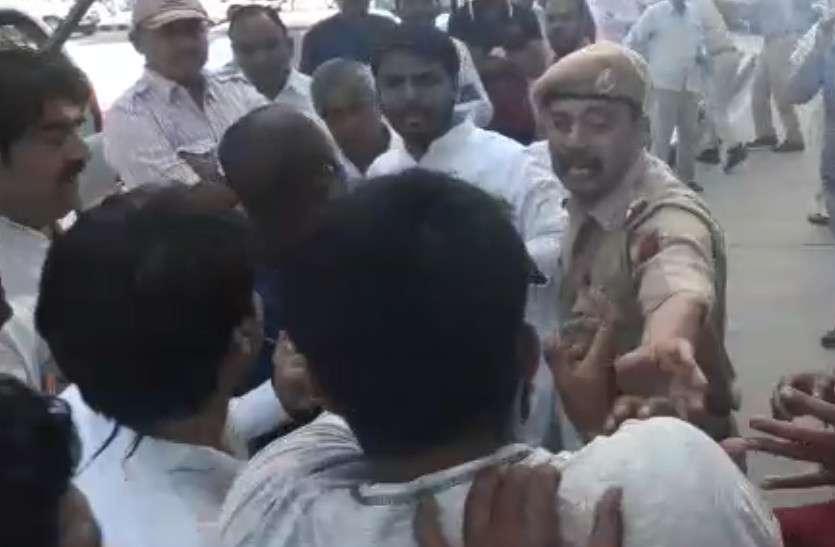 चारभुजा में कांग्रेस की किसान महारैली से पहले एयरपोर्ट पर नेताओं के स्वागत को लेकर भिड़े कार्यकर्ता