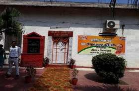 सहारनपुर पहुंचे मुख्यमंत्री याेगी आदित्यनाथ ने लाेकसभा संचालन समिति की मीटिंग में दिए ये निर्देश