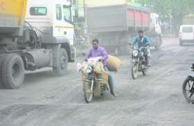 राजनीति : शहर के चार बड़े प्रस्तावित कार्यों का पता नहीं, भाजपा-कांग्रेस आमने-सामने