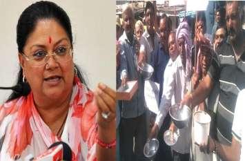 VIDEO: राजस्थान रोडवेज मना रही 'बर्थडे', इधर हड़ताली कर्मचारी CM राजे को भेजेंगें भीख से जुटाई रकम