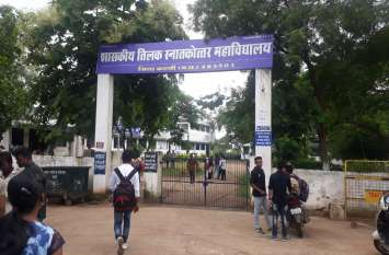 फिर मंडराए छात्रसंघ चुनाव पर काले बादल