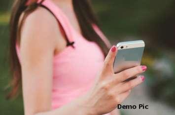 दिल्ली की मोनिका का बड़ा कारनामा, फोन पर फंसाती युवक-युवतियां, फिर कराती यह गंदा काम