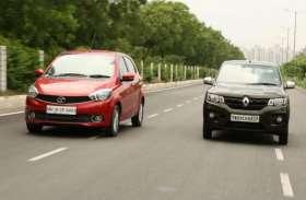 नवरात्रि सीजन पर 4 लाख रुपये से भी कम में मिल रही हैं ये 5 शानदार कारें