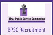 बिहार लोक सेवा आयोग में न्यायाधीश के पदों पर निकली भर्तियां