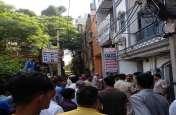 दिल्ली: कोचिंग सेंटर में घुसकर बदमाशों ने टीचर को मारी गोली, गर्लफ्रेंड के भाई पर हत्या का शक