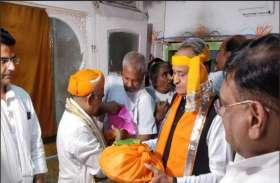 गहलोत, जोशी, पायलट ने श्रीनाथजी के दर्शन कर कांग्रेस को दिया एकजुटता का संदेश, देखें तस्वीरें