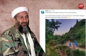 जहां हुई थी ओसामा बिन लादेन की मौत, वहां की तस्वीर ICC ने क्यों की ट्वीट