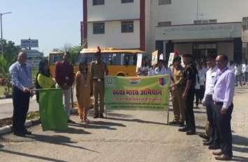 Video : स्वच्छता पखवाड़े के तहत इस महाविद्यालय हुए विभिन्न आयोजन