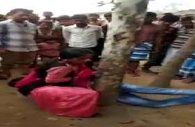 योगी राज में नव विविहिता को पेंड़ से बांधकर की पिटाई, 5 दिन बाद लिखी गई पीड़िता की FIR