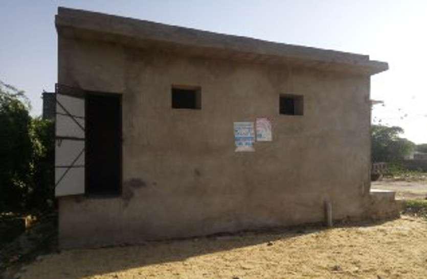 पाली जिले के लांबिया गांव में  शौचालय का निर्माण अधूरा