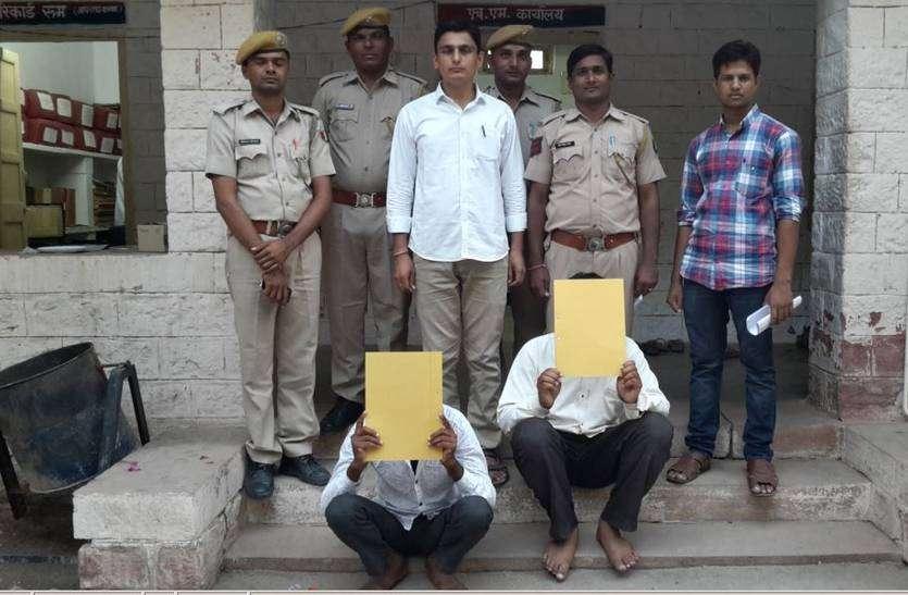 दुकान के मजदूर ने चालक के साथ मिलकर चुराए बीज, दोनों गिरफ्तार