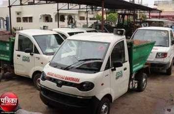 बांसवाड़ा : घरों और दुकानों से कचरा संग्रहण पर फिर से यूजर चार्ज वसूलने की तैयारी में नगर परिषद