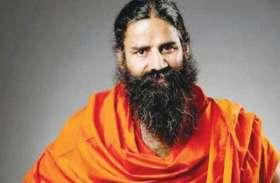 अमर्यादित टिप्पणी के लिए बाबा रामदेव ने योगशिक्षक को पतंजलि से किया निष्कासित