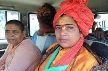 शराबीयों ने की साध्वी मंगला देवी के अपहरण की कोशिश, किया अभद्र व्यवहार