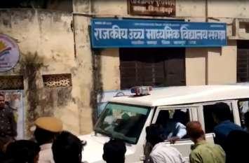 video : पोषाहार की गड़बड़ी को लेकर यहां ग्रामीणों ने किया जोरदार हंगामा, प्रभारी पर लगाए ये गंभीर आरोप