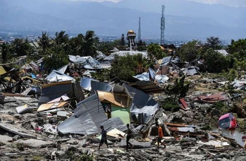 इंडोनेशिया में फिर भूकंप के झटके, मृतकों की संख्या बढ़कर 1200 के पार