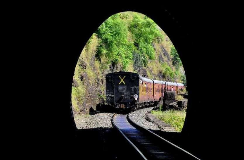 कालाकुंड में रेलवे का कोच होटल