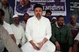 किसानों की अनदेखी से नाराज बीजेपी विधायक का पार्टी से इस्तीफा, जा सकते हैं कांग्रेस में