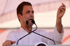 मोदी सरकार के खिलाफ ' नए स्वतंत्रता संग्राम' की शुरूआत करने की जरूरत: राहुल गांधी