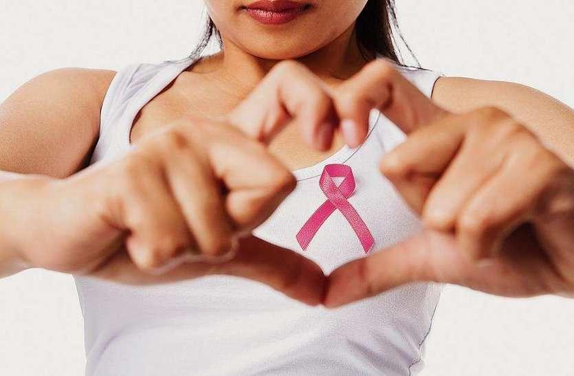 राजस्थान में 18 प्रतिशत मामले स्तन कैंसर के
