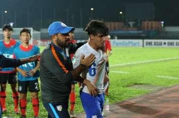 AFC U-16 CHAMPIONSHIP: दक्षिण कोरिया से मिली हार ने तोड़ा U-17 विश्व कप खेलने का भारतीय सपना