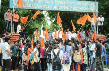 राजपूत समाज की आक्रोश रैली आज