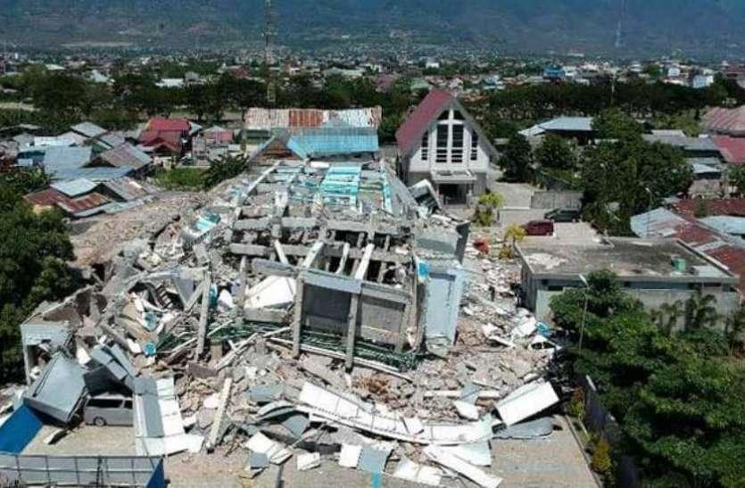 त्रासदी: कैंप में शामिल 34 छात्रों के शव चर्च के मलबे में मिले, पिछले कई दिनों से थे लापता