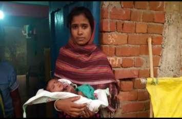 रेफर करने के लोभ में जिला अस्पताल के डॉक्टरों ने गर्भस्थ शिशु को बता दिया मृत