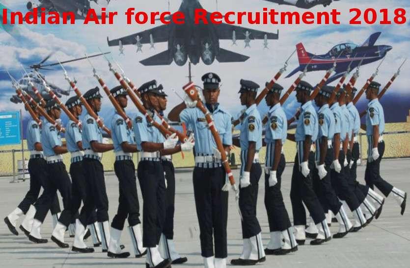 Indian Air force में निकली जूनियर क्लर्क और अस्सिटेंट अकाउंट्स मैनेजर के पदों पर भर्ती, करें आवेदन