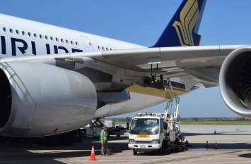 विमान ईंधन के दाम बढ़े, महंगी हो सकती है हवाई यात्रा