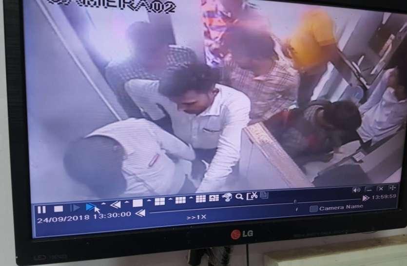 गलत काम करते सीसीटीवी कैमरे में हुए कैद