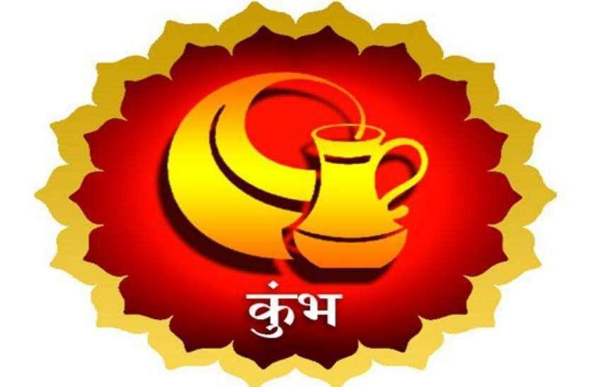 Image result for कुंभ राशि