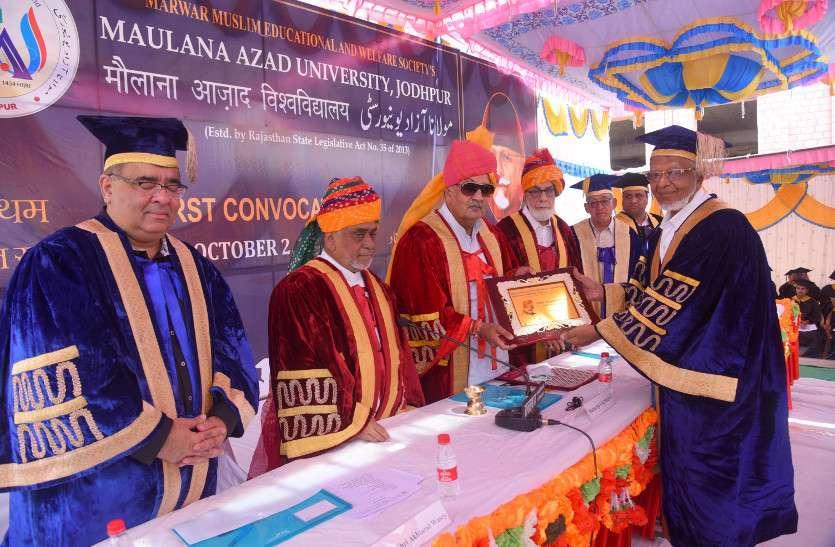 Convocation of Maulana Azad University in Jodhpur