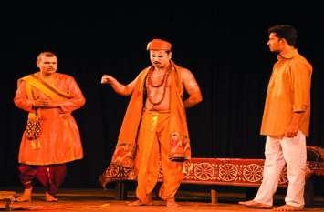 समाज में फैली वर्ण व्यवस्था पर प्रहार करता है महाब्राह्मण