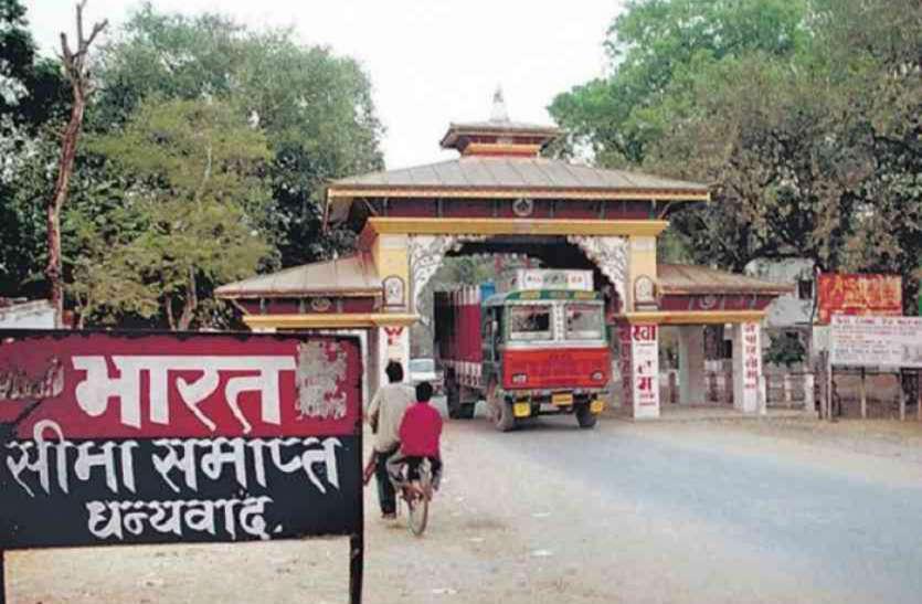 नेपाल में प्रवेश के लिए नई व्यवस्था से टूरिस्ट हलकान, अगर जा रहे तो जरूर जानें