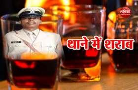 शराबबंदी वाले राज्य बिहार के एक थाने में बैठकर शराब बेच रहा था थानेदार, एसपी ने रंगे हाथ पकड़ा