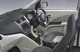 सस्ती कार की कीमत पर मिल रही है 31 के माइलेज वाली ये शानदार लग्जरी कार, मारुति दे रही है 65,000 का डिस्काउंट