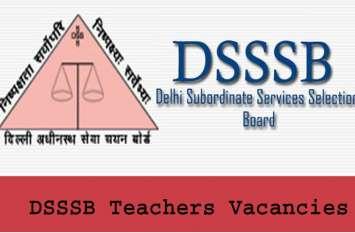 DSSSB PRT Tier II exam admit card जारी, यहां से करें डाउनलोड