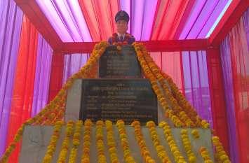 video : उदयपुर के धारता गांव के लाल शहीद मुरलीधर लौहार की प्रतिमा का गृहमंंत्री व शहीद की चार वर्षीय पुत्री ने किया अनावरण