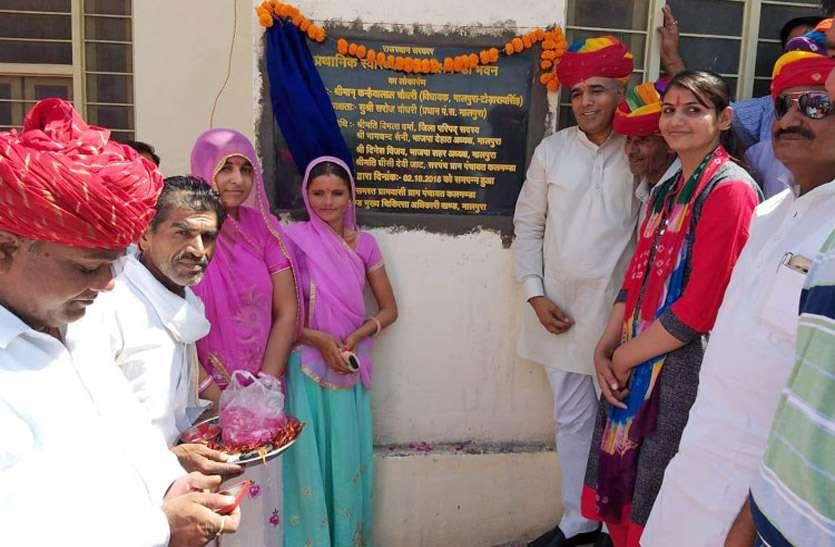 भाजपा सत्ता में आकर प्रदेश के विकास को आगे बढ़ाएगी-चौधरी