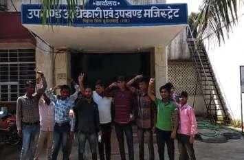 राजस्थान में यहां ABVP कार्यकर्ताओं ने इस मांग को लेकर किया विरोध प्रदर्शन, जाने पूरा मामला
