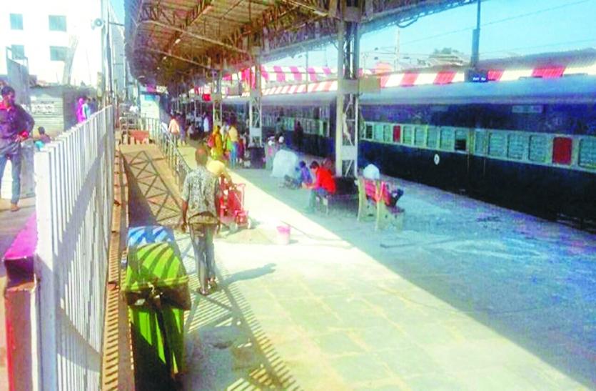 कागजों पर चल रहा रेलवे का स्वच्छता पखवाड़ा, स्टेशन पर फैली रहती है गंदगी