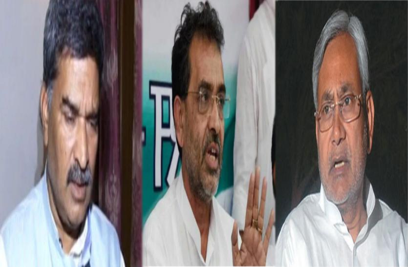 मिशन 2019: रालोसपा दोनों गुटों -उपेंद्र कुशवाहा और अरूण कुमार के निशाने पर नीतीश