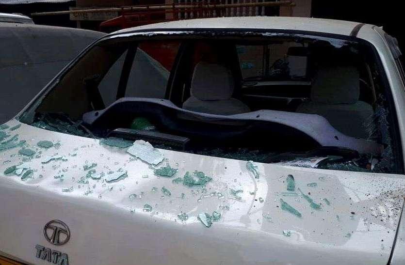 पुलिस की कार फोड़ी