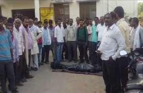 बिजली विभाग की लापरवाही से विद्युत कर्मी की मौत, लोगों ने काटा हंगामा