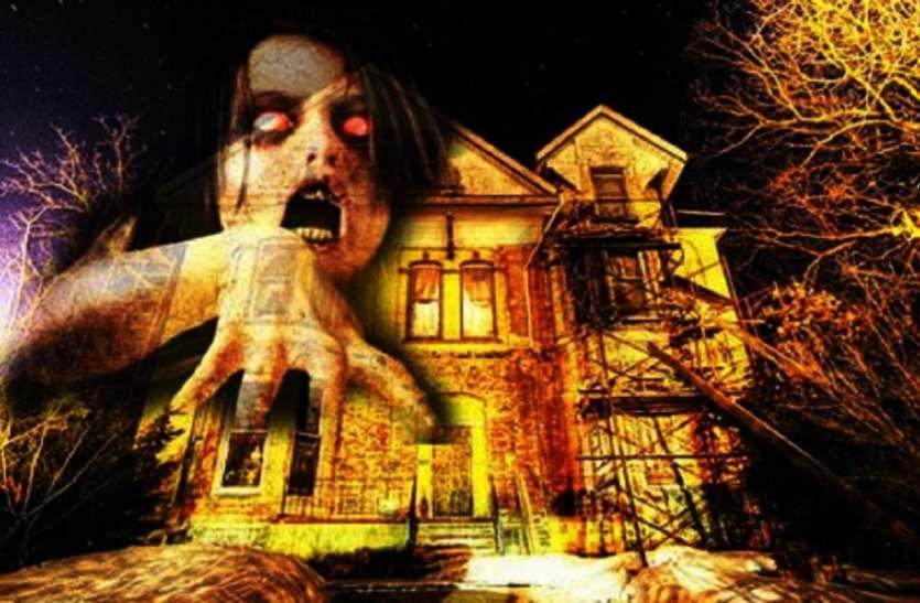 इस चीज से डरते हैं भूत, घर में रखते ही मिट जाएगा प्रेतों का साया
