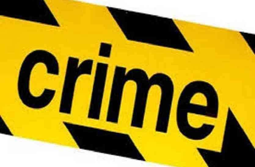 गांजा के साथ कारोबारी गिरफ्तार, जिले की क्राइम की अन्य खबरें