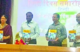 वैज्ञानिक क्षेत्र एवं लेखन में हिंदी को बढ़ावा दें : महेश्वर रेड्डी