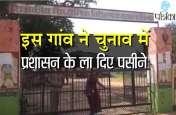 VIDEO : चुनाव में राजस्थान के गांव दयाल की नांगल ने लिख डाला नया इतिहास